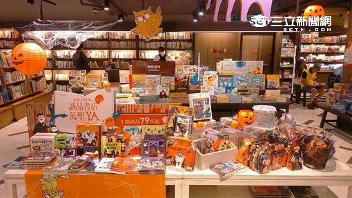 誠品書店萬聖節。(圖/誠品提供)