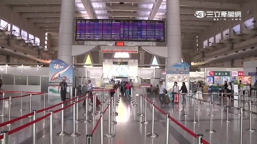 臉書PO文炸小港機場 警鎖定恐嚇男-小港機場-