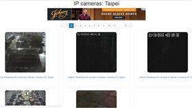 錄影,監視器,外流 圖/翻攝自Insecam