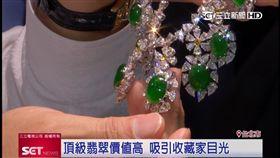 博聞珠寶,亞洲珠寶展
