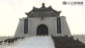攀爬中正紀念堂懸掛反蔣布幔 台灣國兩成員遭罰