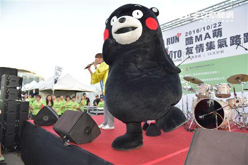 酷MA萌!熊本熊攜手高雄熊 友情集氣路跑