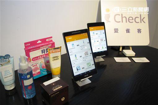 調查:台灣用戶每天用最多的App是這一類