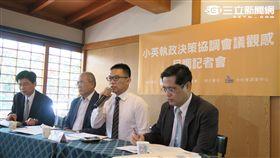 台灣世代智庫公布民調記者會。(記者盧素梅攝)