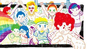 同志,遊行,友善,性別議題,多元,隱型歧視 (官網:http://www.twpride.org/)
