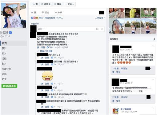 阿諾,李鍾碩,主持,見面會 圖/翻攝自阿諾粉絲專頁