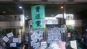 青年團體民進黨爆肝 高教工會青年行動委員會提供