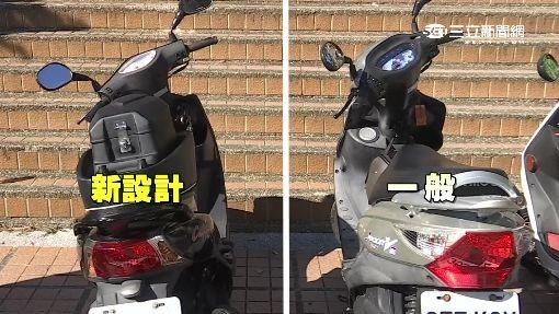 「不用燒屁股」 機車椅墊1秒翻轉免曬