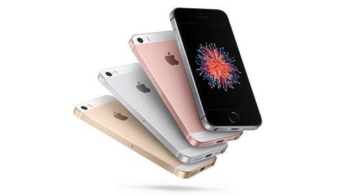 iPhoneSE,蘋果,電池,膨脹圖/翻攝自APPLE官網