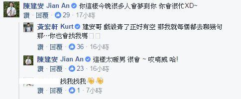 黃宏軒 圖/臉書
