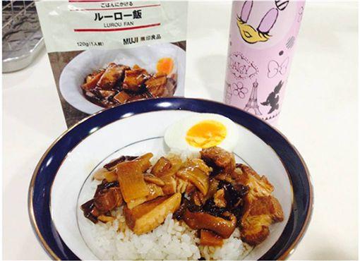 台灣,滷肉飯,日本,無印良品,料理包,滷蛋 圖/翻攝自Japaholic網站