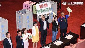 立院上午行使司法院正副院長人同事意權,國民黨團拒投許宗力 圖/記者林敬旻攝