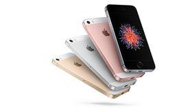 iPhoneSE,蘋果,電池,膨脹 圖/翻攝自APPLE官網