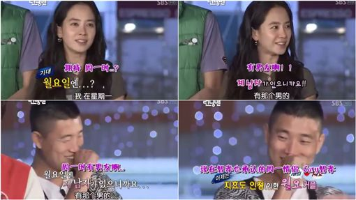 Running Man,宋智孝,Gary,周一情侶/YouTube