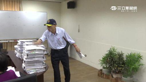 罵段宜康小鱉三!韓國瑜賭吞「曲棍球」捍清白