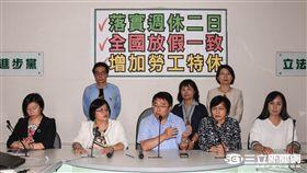 一例一休,衛環委員會,民進黨,吳秉叡,七天假,勞工 圖/記者林敬旻攝