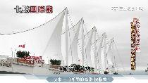 溫埠台大王(5.17)
