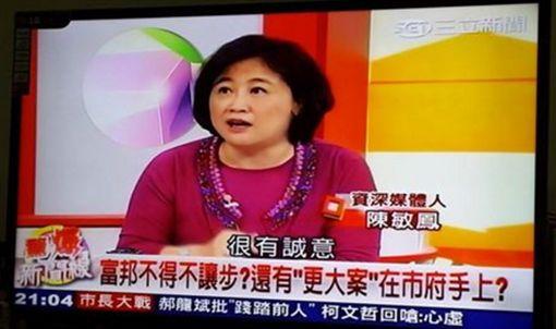 翻攝陳敏鳳臉書。