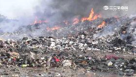 回收場火毒1200