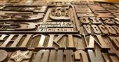 文字,排版(圖/Pixabay)