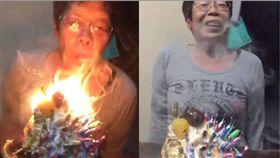 日本奶奶,慶生,吹蠟燭,蛋糕失火,火焰蛋糕 圖/翻攝自《tankobugadekita》Instagram