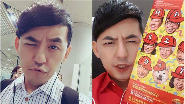 黃子佼 圖/翻攝臉書