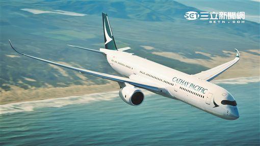 國泰,國泰航空,空中巴士,A350。(圖/國泰提供)