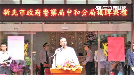 中和第一、二分局今天合併,朱立倫市長蒞臨揭牌儀式(翻攝畫面)