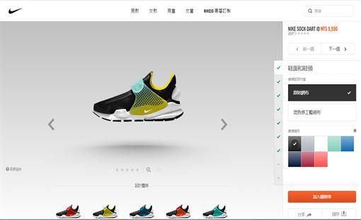Nike,NIKEiD,球鞋客製化,設計 圖/翻攝自NIKE網站