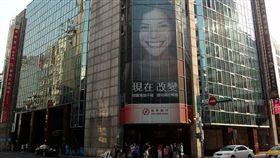 華南銀行/維基百科
