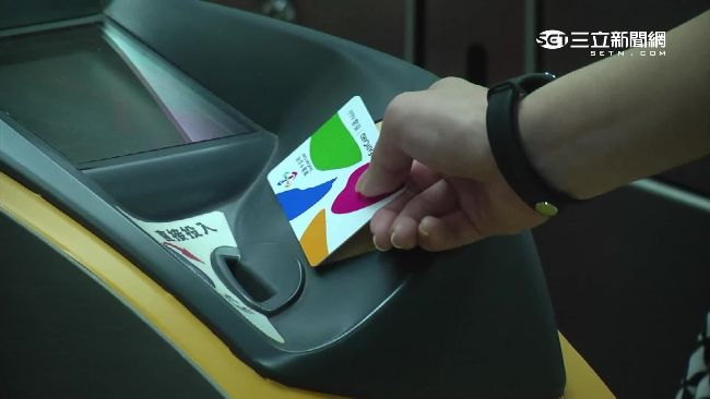 北捷取消8折票好虧?乘客一看「亮點」嗨翻:賺爆了