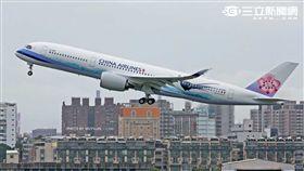 華航空中巴士A350帝雉號。(圖/華航提供)