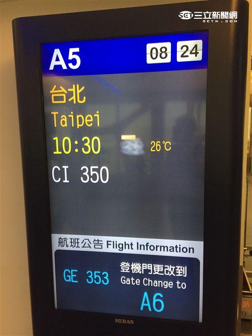 華航空中巴士A350帝雉號展示飛行。(圖/記者簡佑庭攝)