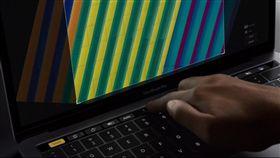 Apple Macbook pro 蘋果 翻攝影片