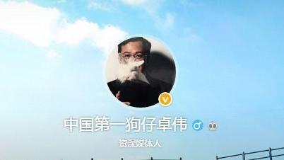 「中國第一狗仔」卓偉 圖/翻攝自卓偉微博 http://www.weibo.com/u/1445962081?is_hot=1