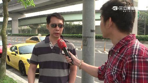 """超跑俱樂部""""名車雲集""""!總價數億元吸睛"""