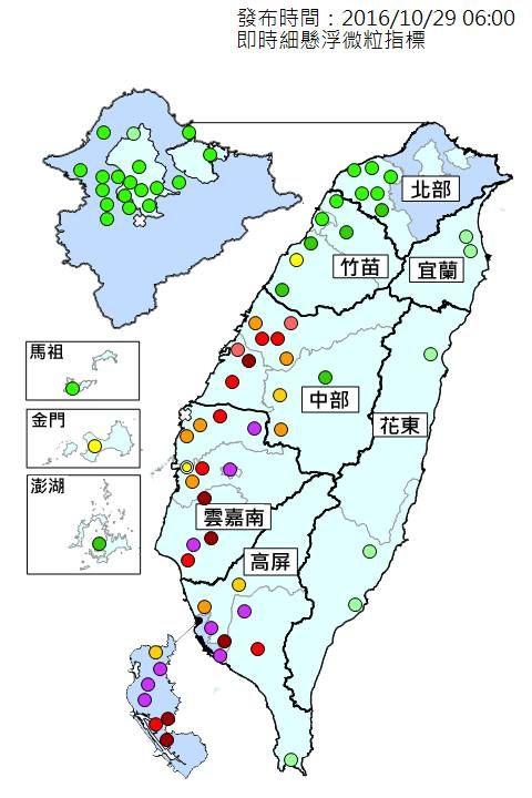 空汙,PM2.5 圖/翻攝自鄭明典臉書