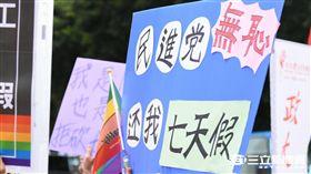 同志,遊行,婚姻平權,同志大遊行,民進黨/林敬旻攝
