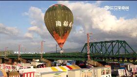 熱氣球驚魂1200