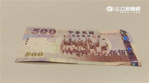 新台幣 鈔票 500元