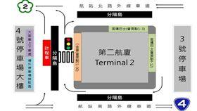 旅客注意~桃園機場二航廈計程車上車處換地方嘍