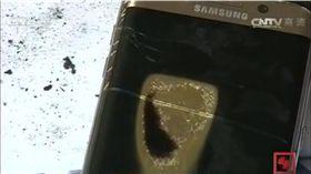 三星,S6,爆炸 圖/翻攝自央視  http://tv.cctv.com/2016/10/31/VIDE31Gvz52OZGceqcAbYazq161031.shtml