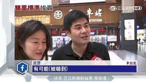 """不想變""""屍速列車"""" 北捷拒絕載裂嘴女"""
