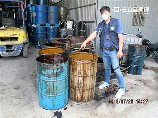 保七總隊破獲一家回收化學廢液再製成黑心水泥添加劑的公司(翻攝畫面)