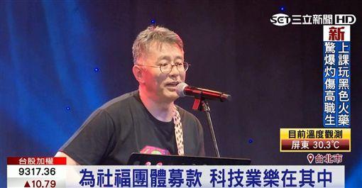 日月光2016愛心永續慈善演唱會,環保永續公益啟航(圖/廠商提供)