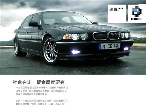 BMW文案/劉尼克臉書