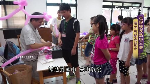 大愛先生林添榮 單身有22個孩子