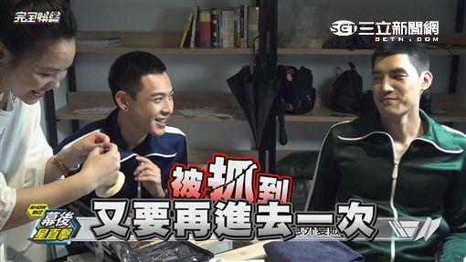 20161102戲癮爆發!宏正晨翔拍華流一路演到底 圖/完全娛樂提供