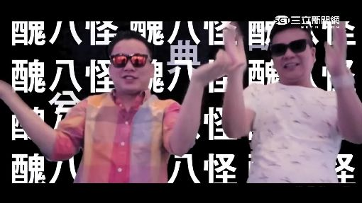 """詹惟中唱嘻哈! 沒忘提點李妍憬改""""妍瑾"""""""