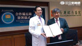 林口長庚和新加坡癌症中心簽署合作備忘錄。(圖/林口長庚)